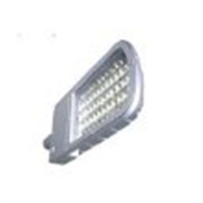 6000 Lumens LED Street Light--Click Here